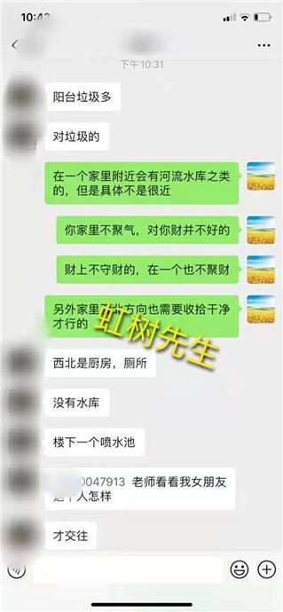 手机号码怎么选带财运带贵人-手机号码测吉凶插图3