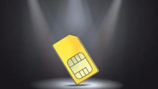 手机号码选择技巧和讲究插图1