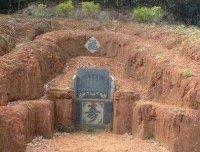 墓地风水对后人有哪些影响?