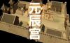 道教的元辰宫是真的吗?调整元辰宫案例