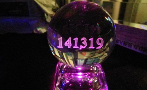 易经选手机号码的方法数字能量对照表之延年金